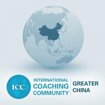 International Coaching Community Gran China
